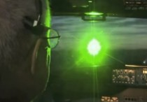 Each illumination of the green laser filled the cockpit with refracted light.  (File Photo)